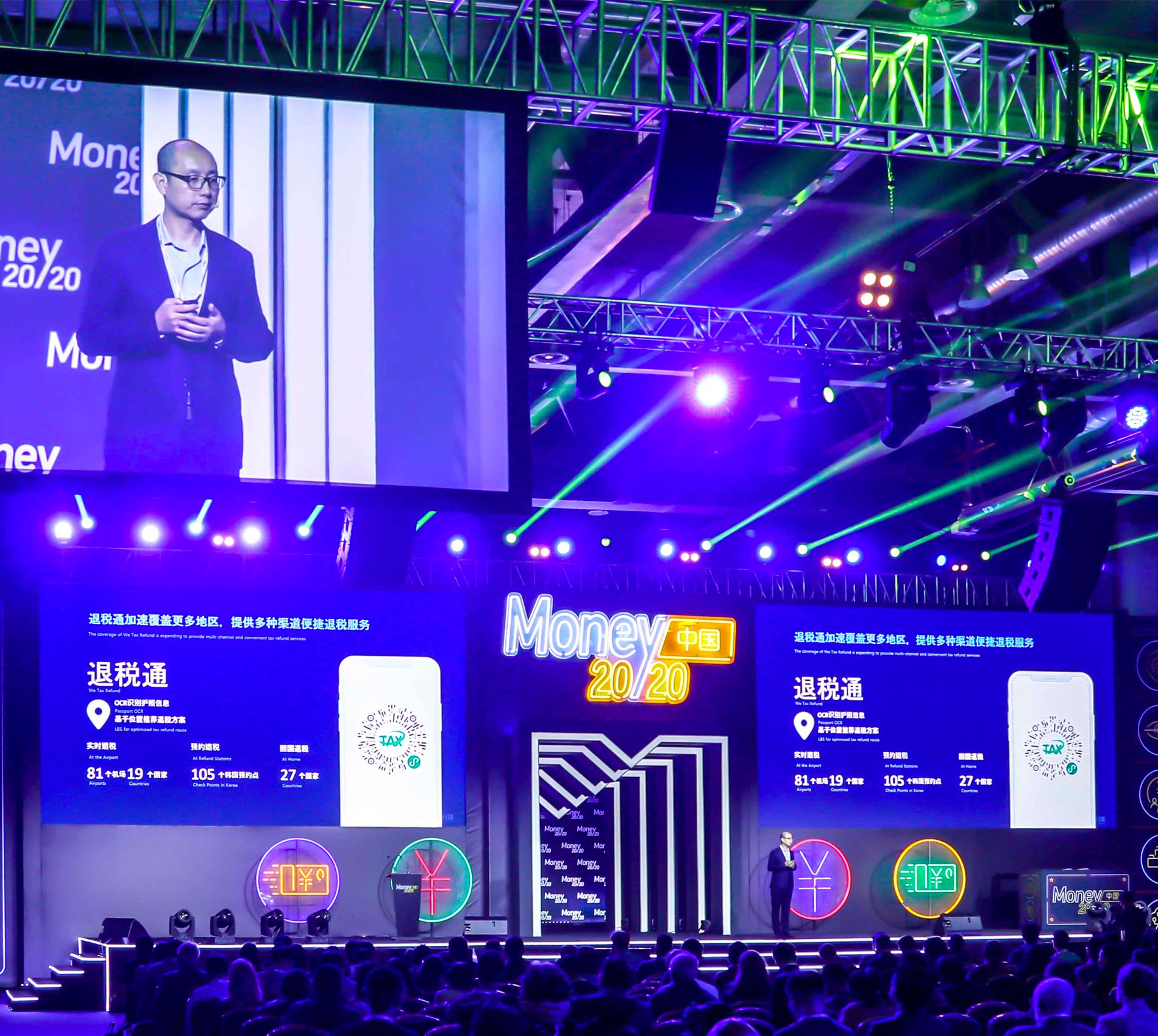Highlights of Money 20/20 China