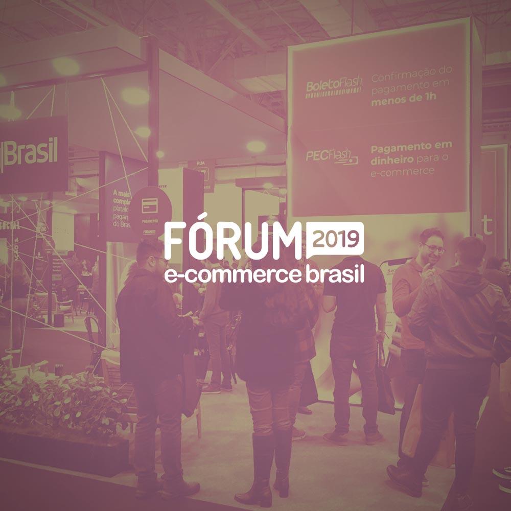 Fórum E-commerce Brasil 2019, São Paulo