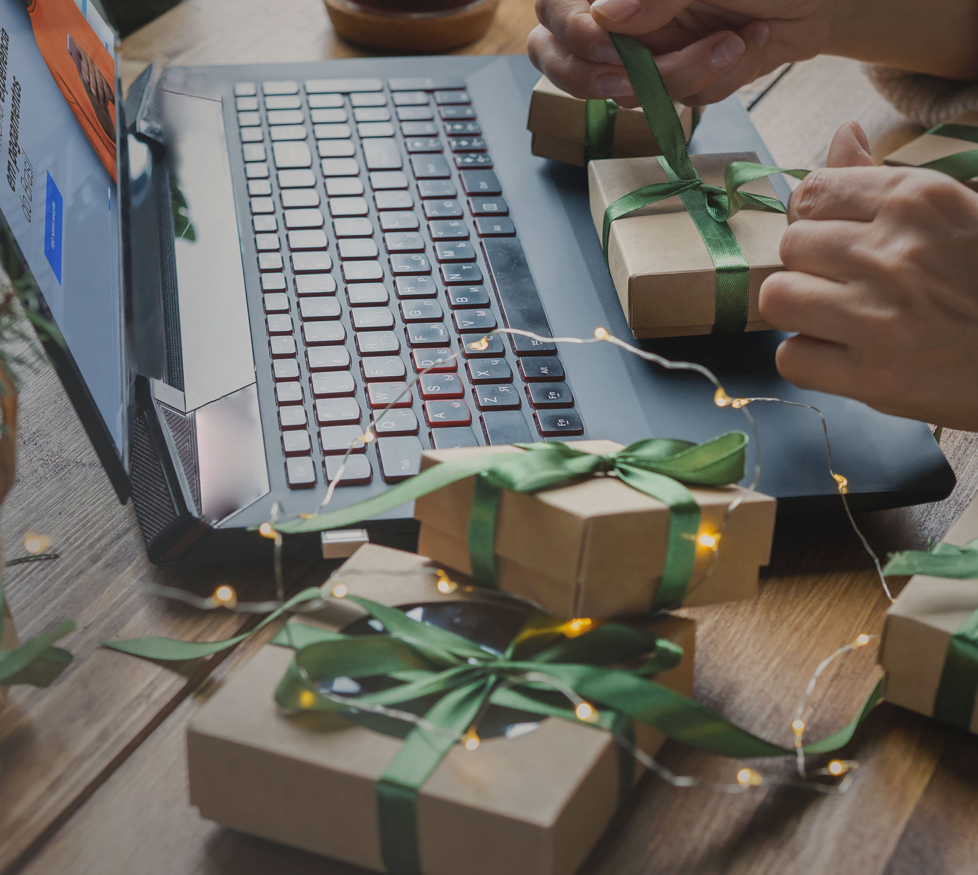 What to expect in Brazilian ecommerce this Christmas
